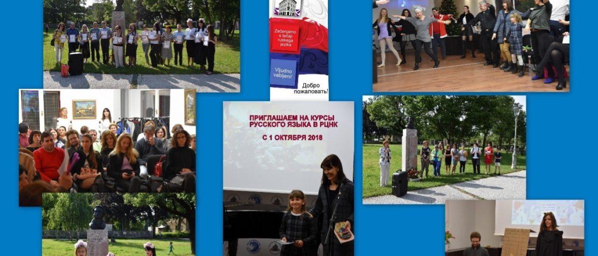 Permalink to: Učenje ruskega jezika